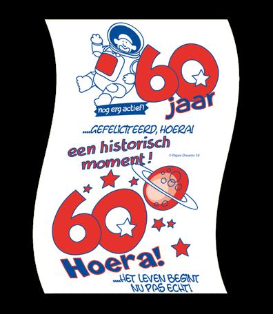 Ongekend 60 Jaar WC-papier - Feesthoek VL-96